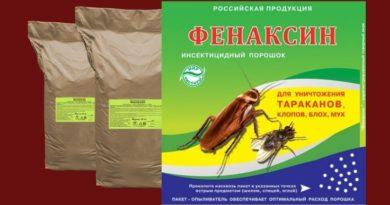 фенаксин инсектицид средство от тараканов
