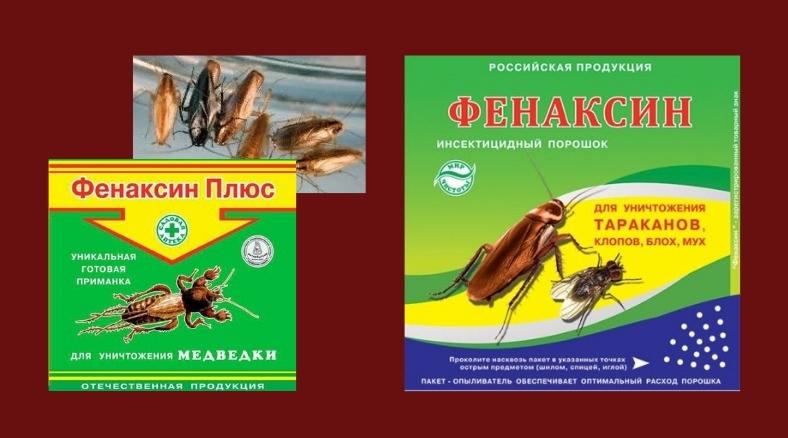 фенаксин плюс  средство от тараканов