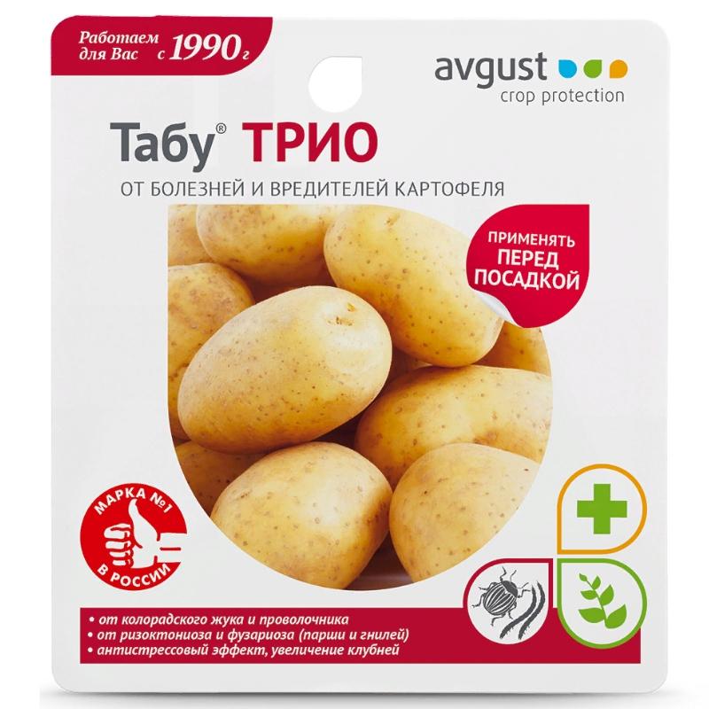 Табу трио препарат для обработки картофеля