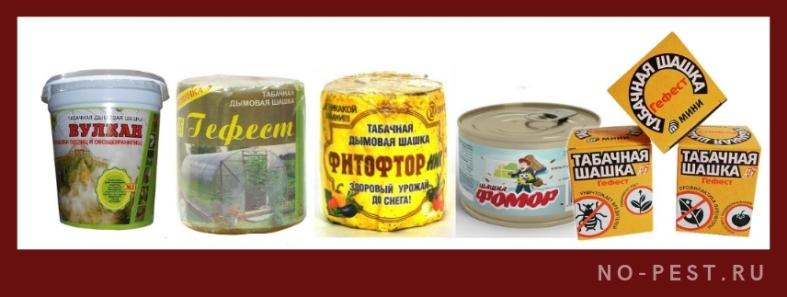 примеры торговых марок табачных шашек
