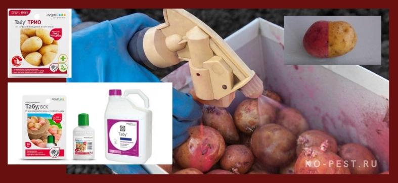 Табу/ табу ТРИО препараты препарат для защиты картофеля от вредителей