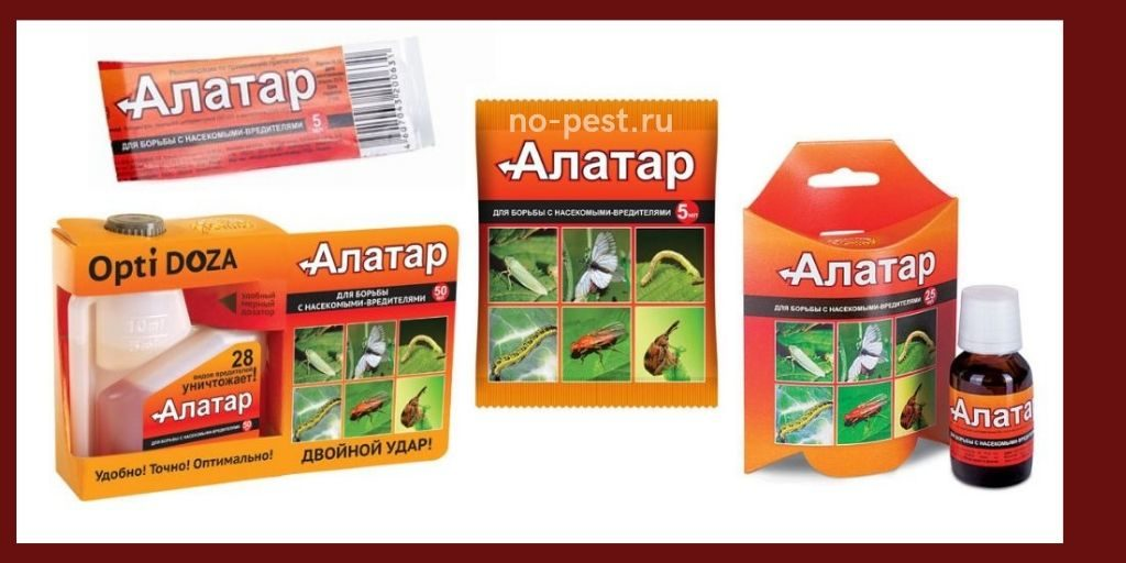 Алатар - разновидности выпускаемых препаратов