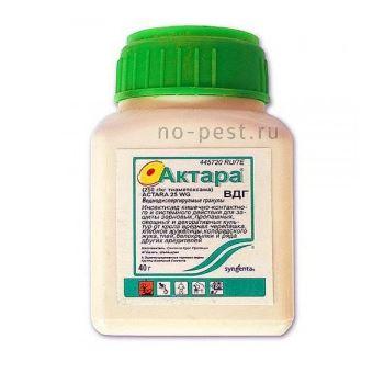 Актара ВДГ инсектицид 40гр