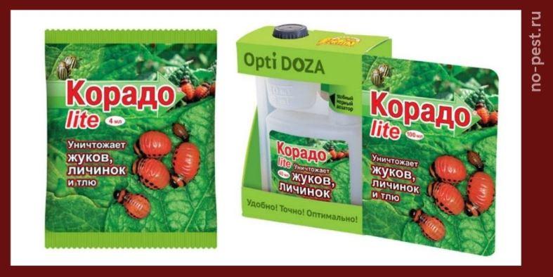 Примеры препаратов «Корадо lite»