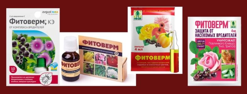 Фитоверм инсектицид применение