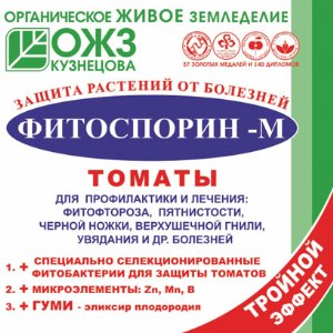 фитоспорин томат